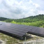 深年太陽光発電所